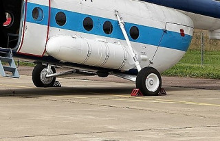 Амортстойка вертолета Ми-8