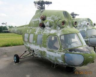 Вертолет Ми-2, ремфонд, 1988 г.