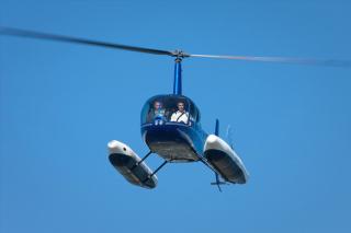 Robinson R44 Clipper I, 2010 г.