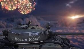 танк и салют